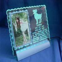 Quality Lighting Acrylic photo frame for sale