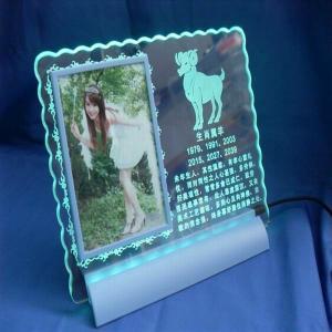 Quality Lighting Acrylic photo frame for sale