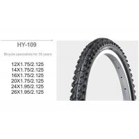 Quality 12x1.75/2.125 16x1.75/2.125 24x1.95/2.125 kid bike MTB bicycle tires for sale