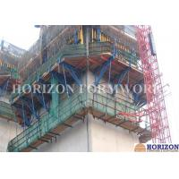 Buy cheap Auto Climbing Scaffolding System For High - Rise Building And Bridge Piers from wholesalers