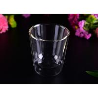 Quality Creative Transparent Pyrex Drinking Borosilicate Glass Cup Two Layers , 250ml Capacity for sale