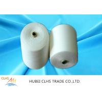 Buy cheap Smooth Surface Commercial Raw White Yarn AAA Grade For Embroidery / Hand from wholesalers