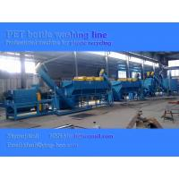 Quality waste bottle recycling plant,waste plastic flakes washing plant,waste plastic recycling plant for sale