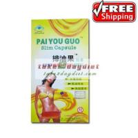 Quality Pai You Guo Weight Loss Capsule Slimming Capsule from take2daydiet for sale
