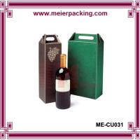 Quality Quality Corrugated Cardboard Paper Wine Boxes for Sale ME-CU031 for sale