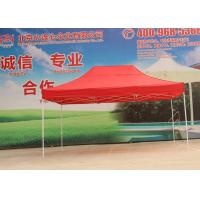 Quality Commercial 3x3 Market Gazebo Pop Up Fire Resistant For Promotional Tent for sale