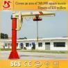 CCTV Brand Remote control Bzd Model Pillar Mounted Jib Crane 2 ton for sale