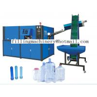 Quality Pet Automatic  Blow Molding Machine , Glass Bottle Making Machine for sale