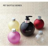 Quality empty 520g 250g 150g   plastic PET round bottle used to hand washing hand Sanitizer liquid soup for sale