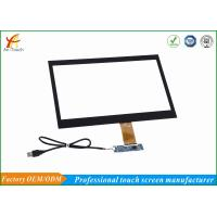 China Anti - Collision Projected 14 Inch Touch Screen Display Panel For POS Monitor on sale