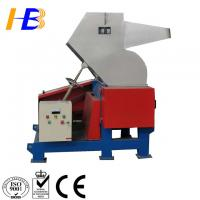 Quality Double Shaft Recycle Plastic Crusher Machine Smashing Nylon / Engineering Plastic / Injector for sale