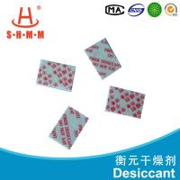 Buy High Security White Lab / Food Grade Desiccant Packets 30*20 at wholesale prices