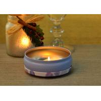 Quality Customized Tin Candle Box for sale