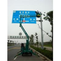 Quality Trailer Mounted Spider Boom Lift , Explosion Proof Tow Behind Boom Lift OEM for sale