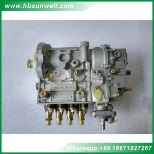 Buy cheap 4940837 Cummins engine 4BT3.9-C110 WEIFU 4P701 Fuel Injection Pump from wholesalers