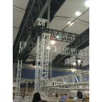 Quality Outdoor Fashion Circular Lighting Truss For Music Radio Show Event for sale