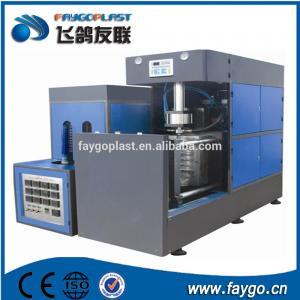 Buy cheap Zhangjiagang 3 gallon water bottle /5gallon PET bottle blowing moulding machine from wholesalers