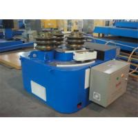 Quality NC Digital Display Hydraulic Section Bending Machine For Sheet Metal ISO9001 for sale