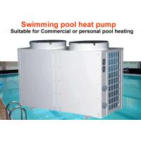 Quality Circulation Heating Eco Swimming Pool Heat Pump 4.5-20 KW Heating Capacity for sale