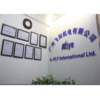 A-FLY International Limited