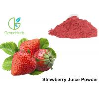China Instant Strawberry Fruit Powder Pink For Foods And Beverage / Cosmetics on sale