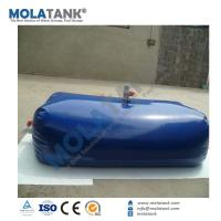 Quality TPU Tank Bladder Pressure Tank from China Manufacture for sale