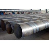 Quality Grade X70 Spiral Submerged Arc Welded Pipe API5L PLS1 PLS2 SSAW Pipe For Petroleum for sale