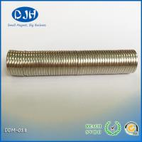 Buy cheap High Temperature Powerful Large Custom Shaped Neodymium Magnets For Packing from wholesalers