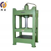 Quality Metal Sheet Hydraulic Cold Press Machine With Simple Structure for sale