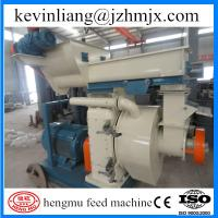 China High capacity small corn mill grinder for sale with CE approved for long using life on sale