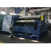 Quality Hydraulic Heavy Duty Rolling Machine , CNC Metal Plate Rolling Machine for sale