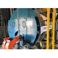 Quality Condensing Oil Fire Tube Steam Boiler Industrial High Efficiency For Sugar Mill for sale