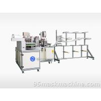 Buy cheap safety respiratory mask production machine from wholesalers