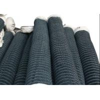 Buy cheap Low Price Double Barbed Selvage Pvc Coated Chain Link Fence Weight For from wholesalers