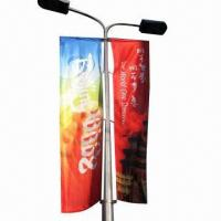 Quality Flag banner, used for indoor and outdoor, up to 3.0m width, customized sizes and designs are accepte for sale