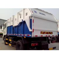 Quality XZJ5160ZLJ Garbage Dump Truck, Dumping trucks and Sealed carriage garbage trucks for sale