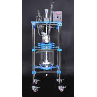 China lab vacuum pharmaceutical jacketed glass chemical reactor , double wall glass reactor for biochemistry on sale