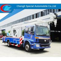 China foton auman 4*2 22mm bucket truck for sales on sale