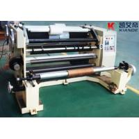 Quality 380 Volt Busbar Fabrication Equipment Busbar Polyester Film Cutting Machine for sale
