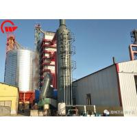 Quality Energy Saving Grain Dryer Machine Soybean Paddy Drying Machine 5% - 25% Drying Rate for sale