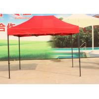 Quality 3m X 3m Garden Gazebo Canopy Tent Heavy Duty For Trade Show Advertising for sale