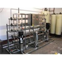 Quality Double Stage Pure Water Treatment Plant , RO Water Treatment Equipment 1 Ton Per Hour for sale