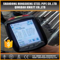 Quality 2 inch stainless steel pipe price for sale
