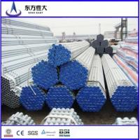 Quality HOT-DIP GALVANIZED 2.5 INCH STEEL PIPE for sale