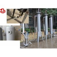 Buy LPG Filter Columns / LPG Deodorization Tower Stainless Or Carbon Steel Material at wholesale prices