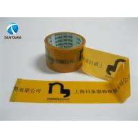 Quality Pressure Sensitive , Water Activated BOPP carton sealing tape roll for sale