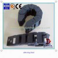 Buy cheap cable drag chain from wholesalers