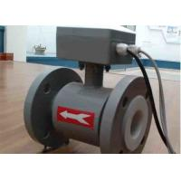 Quality Insertion Type Sewer Flow Meter Magnetic In Pulp And Paper Accuracy 1% Fs for sale