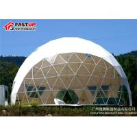 Quality PVC Tall Large Garden Dome Tent , Geodesic Family Tent Beautiful Design for sale