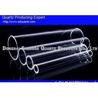 Quality quartz sleeve, quartz water sleeve for sale
